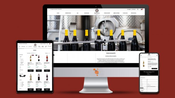 Aretousa Wines & Spirits - Κατασκευή eshop της εταιρείας Aretousa Wines & Spirits
