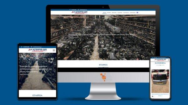 Akatsipis.gr - Κατασκευή Ιστοσελίδας για αποθήκη μεταχειρισμένων ανταλλακτικών