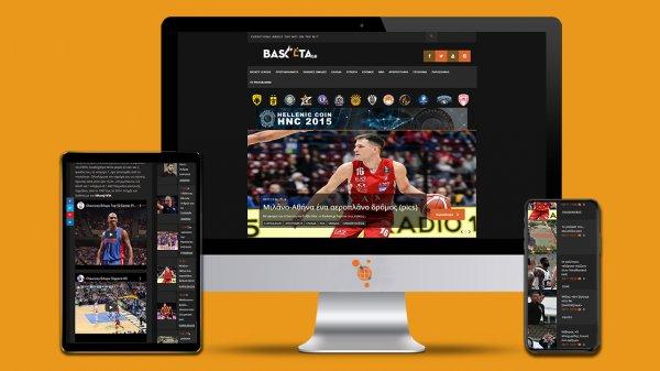 Basketa - Υποστήριξη του αθλητικού ειδισιογραφικού site basketa.gr