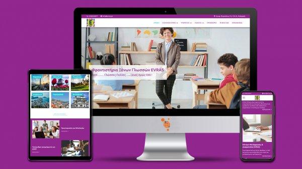 Evras - Κατασκευή ιστοσελίδας του κέντρου ξένων γλωσσών Evras