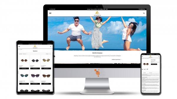 Kahofa - Κατασκευή Ιστοσελίδας παρουσίασης προϊόντων