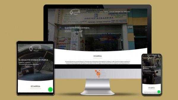 Κλειδοτεχνική Βύρωνα - Κατασκευή Ιστοσελίδας για κλειδαρά στον Βύρωνα
