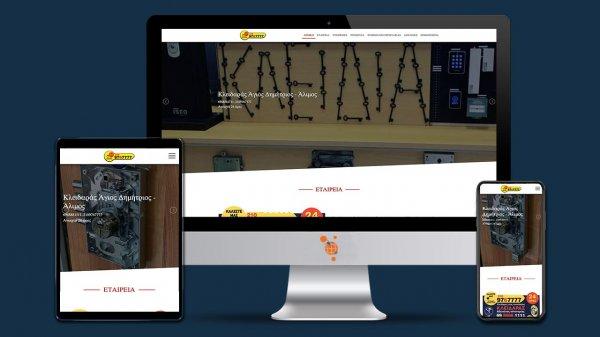 Κλειδοποιός - Κατασκευή Ιστοσελίδας για κλειδαρά στον Άγιο Δημήτριο