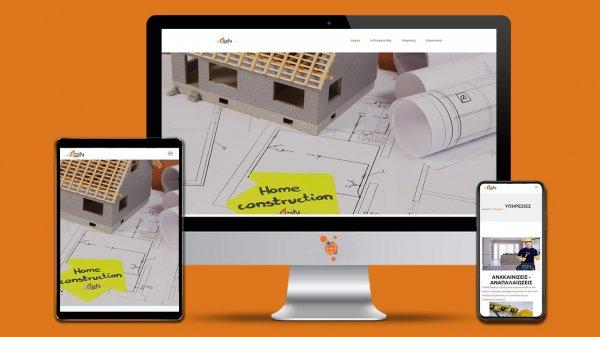 P2N Constructions - Κατασκευή Ιστοσελίδας για κατασκευαστική εταιρεία