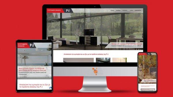 P-J Savvidis - Κατασκευή Ιστοσελίδας για εταιρεία συστημάτων σκίασης