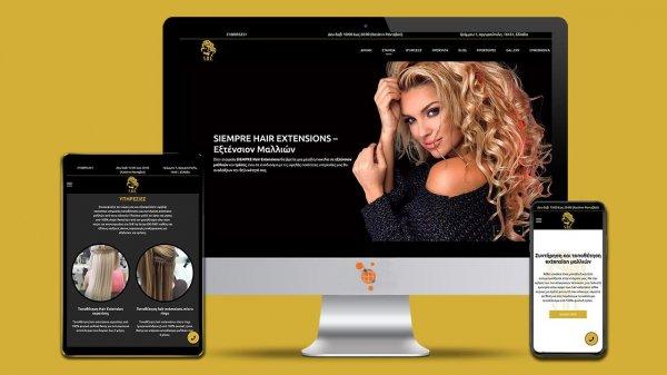 Siempre Hair Extensions - Κατασκευή ιστοσελίδας για εταιρεία τοποθέτησης hair extensions