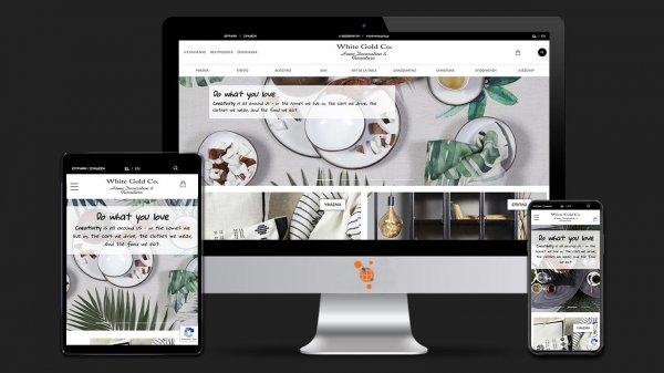 WhiteGold - Κατασκευή Eshop για κατάστημα χονδρικής στην Πάρο